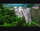 水の音が印象的な深城ダム 2019 空撮 山梨県大月市七保町瀬戸