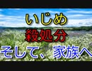 【現役プロ声優×朗読】大人になった君とぼく【生まれ変わってぼくらは家族になった】