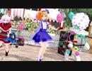 【東方MMD】アリス「Booo!」