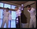 【超画質】空手部 性の裏技【TecoGAN】