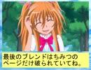 フィーリア王女とふたりはプリキュアSplash☆Star~835