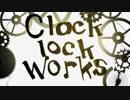 【マッシュアップ】clock lock works × 海の幽霊
