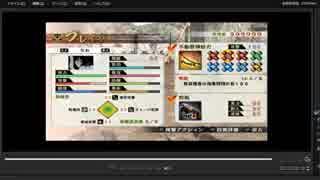 [プレイ動画] 戦国無双4の石垣原の戦いをなおでプレイ