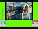 #9-1 ウェザーゲーム劇場『いただきストリートSpecial』