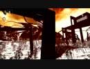 『影廊 Ver.2.04』 「邂逅:修羅」 3大苦行ステージ其の3編:Part.17ー2