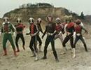 仮面ライダー(新) 第27話「戦車と怪人ニ世部隊!8人ライダー勢ぞろい」