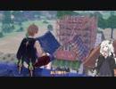 【ネルケと伝説の錬金術士たち】あかりちゃんが超一流の管理官を目指す実況part11