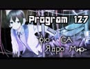 Program 127【フィドロサミル・オリジナルMV】
