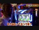 【パチンコ店買い取ってみた】第177回Re:ゼロを1ミリも知らないひげ紳士が打ってみる