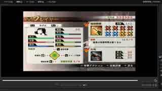 [プレイ動画] 戦国無双4の三方ヶ原の戦い(徳川軍)をかずはでプレイ
