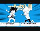 【手描き】ポッポタイムでち/が/う/!!!