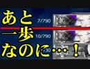 【艦これ】旗艦:ポニテ&サイドテール艦娘で2019春イベ#9【E-3第二ゲージ】