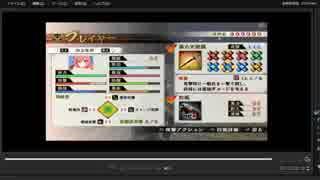 [プレイ動画] 戦国無双4の本能寺の変をのぶながでプレイ