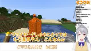【Minecraft】でろーんのマグマ噴水に浸かるドーラ様【にじさんじ】