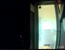 【うたスキ動画】 UFO 【歌ってみた】