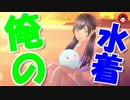 【LoveR】今回予告 第8話+プレイ動画(声なし)