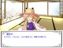 【1ページTRPG】神奈子と諏訪子のマモルンダーZリプレイ
