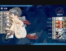 まるゆ2隻随伴 2019年春イベントE5-2甲 【パラオのまるゆ提督】