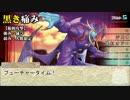 【シノビガミ】日本人と挑む「赤い月夜の選択死」08