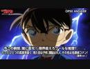 [最新版!]名探偵コナン OPアバンコール集 [OP1~50]