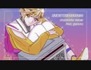 △ ふめつのこころ(standcolor Remix)を歌ってみた/山太