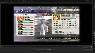 [プレイ動画] 戦国無双4-Ⅱの無限城100階目をさなえでプレイ