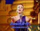 Mai Charoenpura(マイ・チャルンプラ) - Siam Murng Yim