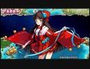 【ゆっくり実況】英雄*戦姫 Part.108