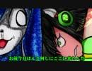【京町セイカ】精華町と4人のボイスロイド使い【VOICEROID劇場(?)】