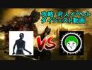【ダークソウル3】攻略・対人イベントダイジェスト【6/1,6/2】