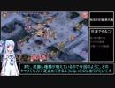 【城プロ:RE】346プロジェクト:RE【琴葉葵実況】16公演目