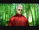 【Fate/Grand Order】 繩鋸木斷、水滴石穿 【幕間の物語】[李書文(アサシン)]