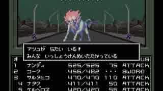 【真・女神転生I】初見実況プレイ105