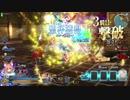 【FGOAC】GW行こうぜ!! 対戦動画その34