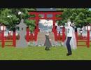 【にじさんじMMD】鈴木勝と海夜叉神でタンバリン