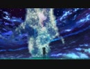 【マッシュアップ】海の幽霊×アスノヨゾラ哨戒班【VOCAMASH】
