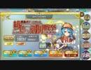 【確認用】政剣マニフェスティア 緋色の刻制戦挙(復刻) ちまつり級