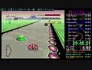 【SFC F-ZERO】Grand Prix Master RTA 41:36.27 (TS録画)