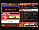 beatmania III THE FINAL - 378 - FREAKOUT (complete MIX2 ANOTHER DP)