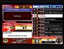 beatmania III THE FINAL - 384 - tokai (complete MIX2 ANOTHER DP)