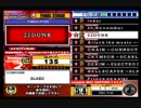 beatmania III THE FINAL - 386 - 22DUNK (complete MIX2 ANOTHER DP)