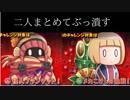 【NEW GAME!限定】さすらいの賞金稼ぎリン&カレン 極クエスト攻略!【きらファン】