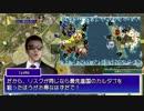 【Civ5:BNW】シャムライゼーション:オフ会 at 国連.Turn4