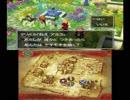 3DS版ドラクエ7の字幕プレイ【Part33】をひっそり投稿