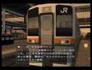 電車でgo プロフェッショナル 2 湘南新宿ライン 普通  ( 大宮 → 池袋) 211系