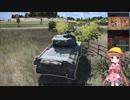 【Steel Division2】パンターが倒せない~って人の参考動画