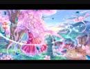 【初音ミク】九重の花、匂い咲く【オリジナル】