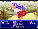 【QUIZなないろDREAMS】◆30代 はじめての恋愛◆part3