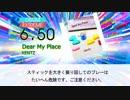 【DTXmania】Dear My Place