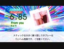 【DTXmania】From you